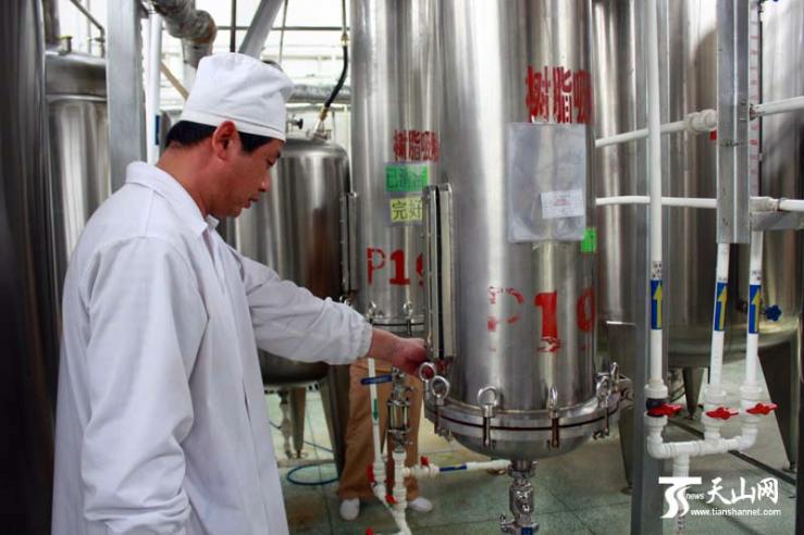 Inside the Xinjiang Xinzi Biopharmaceutical Company.